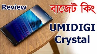 UMIDIGI Crystal Review [4K] Bangla