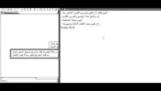 getlinkyoutube.com-برمجة نظام عضويات مع التفعيل عبر الإيميل