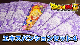 getlinkyoutube.com-ドラゴンボールヒーローズ エキスパンションセット4を買ってきた!DRAGON BALL HEROES
