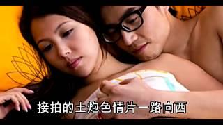 getlinkyoutube.com-《一路向西》嫩模Celia赤裸床战任搓胸