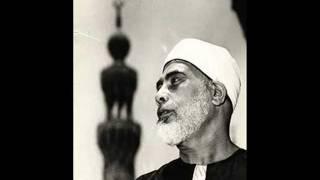 getlinkyoutube.com-Sheik Mahmoud Khalil Al Husary - Surah Baqara Complete