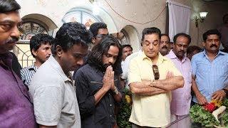 getlinkyoutube.com-Last Respects to Director Rama Narayanan   M Karunanidhi   MK Stalin   Kamal Haasan - BW