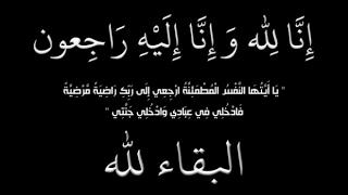 getlinkyoutube.com-صادم..الموت يفجع الإعلامي الشهير كمال لحلو