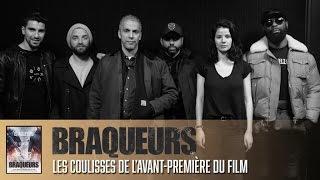 Braqueurs : Kaaris et l'équipe du film à l'avant-première width=
