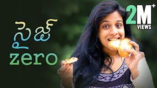 getlinkyoutube.com-Size Zero || Mahathalli