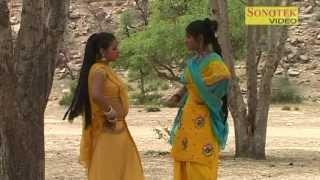 getlinkyoutube.com-Dehati Rasiya- Salwar Fat Gyo | Samdhi Ka Hukka Bole | Ramdhan Gurjjer