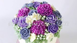getlinkyoutube.com-HOT CAKE TRENDS 2016 Buttercream dahlia and rose flower cake - How to make by Olga Zaytseva