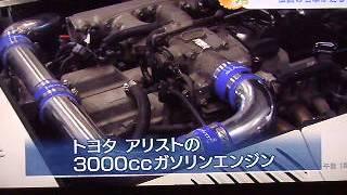 getlinkyoutube.com-トヨタ2000GT復活(ロッキー3000GT)