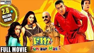 getlinkyoutube.com-FM Fun Aur Masti Full Length Hyderabadi Movie || Aziz Naser, R.K. Adnan Sajid Khan