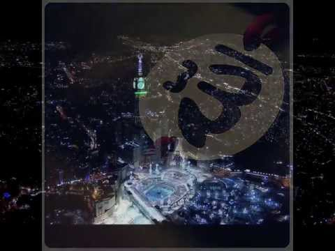 ALLAH Ho ALLAH By Owais Raza Qadri Beautiful Arabic Nasheed