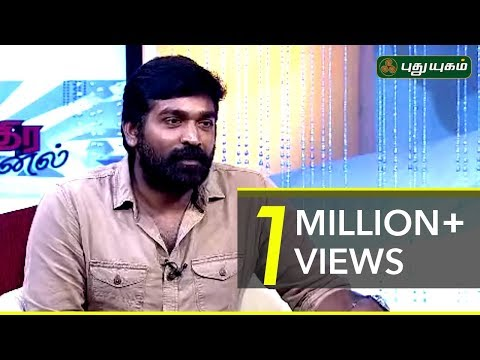 Natchathira Jannal With Actor Vijay Sethupathi - Part 01