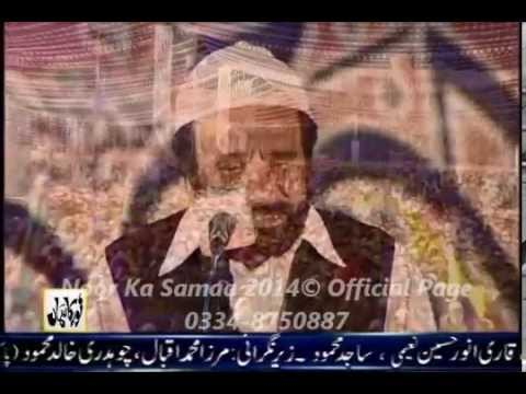 aj abray karam By Al Haaj Yusuf Memon New Naat 2014