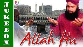 getlinkyoutube.com-Top Ramzan Naat 2015 New Collection Allah Hu by Owais Raza Qadri Naats 2014 - Urdu Naat Sharif