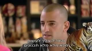 סינגלס עונה 1 פרק 6