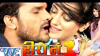 हीरो न 1 - Hero No 1 - Bhojpuri Full Movie - Khesari Lal Yadav - Bhojpuri Full Film 2015 width=
