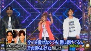 getlinkyoutube.com-絢香×コブクロ ♪WINDING ROAD【ものまね】ダブルネーム&AYU(野崎鮎)《スペシャルコラボ!!》