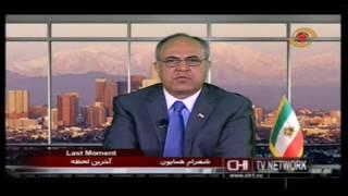 getlinkyoutube.com-سوتی وحشتناک شهرام همایون در حمایت از فرزاد حسنی