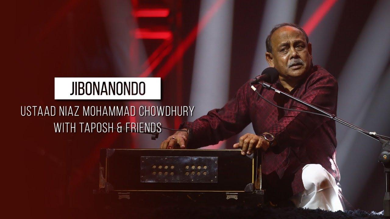 wind of change gaan bangla video song download