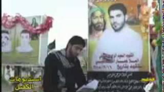 getlinkyoutube.com-يوسف الصبيحاوي _ عمار نور عيوني