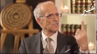 getlinkyoutube.com-د. علي منصور كيالي/ الزواج فی الجنه نفسی ولیس جسدی