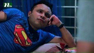 getlinkyoutube.com-Bangla Natok House 44 l Episode 58 I Sobnom Faria, Aparna, Misu, Salman Muqtadir l Drama & Telefilm