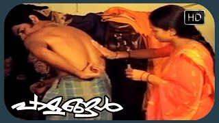getlinkyoutube.com-Malayalam Movie Palangal clip | Womanizers are always behind innocents