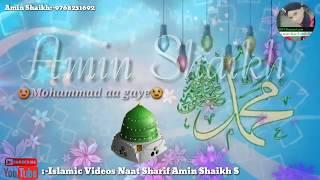 Mohammed Aa Gaye || Whatsapp Status || Islamic Status Beautiful Naat