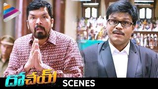 getlinkyoutube.com-Sapthagiri Comedy in Court | Dohchay Movie Scenes | Naga Chaitanya | Telugu Filmnagar