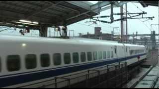 getlinkyoutube.com-300系新幹線J57編成(ありがとう装飾) 廃車回送 新大阪駅