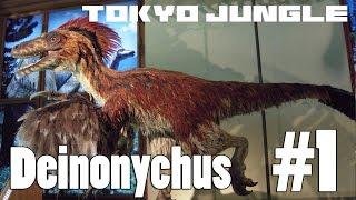 getlinkyoutube.com-Tokyo Jungle: Deinonychus Survive over 100 years Part 1 of 4