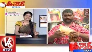 getlinkyoutube.com-Bithiri Sathi On Baahubali Movie Tickets | Sathi Funny Conversation With Savitri | Teenmaar News