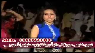 getlinkyoutube.com-Shama Ashna New Pashto Wedding Song 2015 - Da Asman Stori