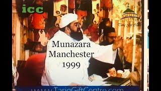 getlinkyoutube.com-Munazara Manchester 1999...(Sunni.. Shia)Pir Sayyed Irfan Shah Mashadi