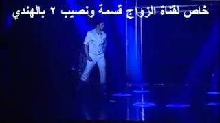 getlinkyoutube.com-رقص منى وانوكال 01152304325