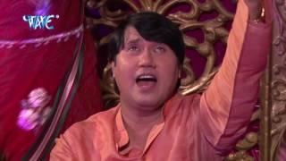 getlinkyoutube.com-फेरी दा नजरिया ऐ माई | Chunari Me Sunari | Vijay Lal Yadav | Bhojpuri Devi Geet 2016