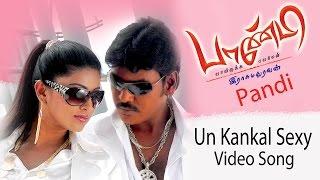 Unn Kangal Sexy Video Song - Pandi | Raghava Lawrence | Sneha | Srikanth Deva | Rasu Madhuravan