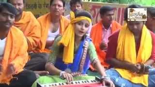 getlinkyoutube.com-गंगाजी के घाट पर बैठ के रोवतारी 卐 Bhojpuri Kanwar Geet ~ New Shiv Bhajan 2016 卐 Kajal Anokha [HD]