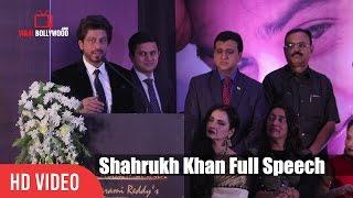 getlinkyoutube.com-Shahrukh Khan Full Speech | 4th Yash Chopra National Memorial Awards 2017