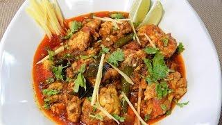 Brain Masala Fry- Maghaz Masala- eid ul adha special recipe