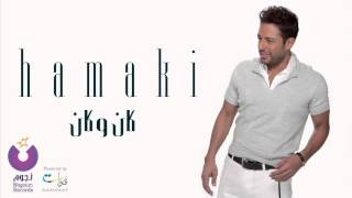getlinkyoutube.com-Hamaki - Kan We Kan / حماقي - كان وكان