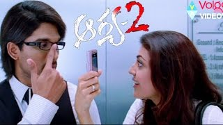 Arya 2 Telugu Movie Parts 3/14 - Allu Arjun, Kajal Aggarwal, Navdeep