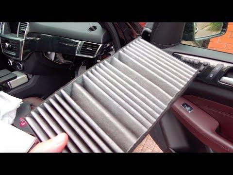 Mercedes GLE/ML W166- 2 способа заменить салонные фильтры