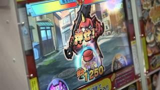 getlinkyoutube.com-次世代 ワールドホビーフェア'15 Summer 妖怪ウォッチ 妖怪おみくじ神社バスターズ