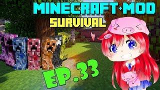 getlinkyoutube.com-Minecraft+Mod Survival มุ้งมิ้งโหดเว่อร์ EP.33 ปืนมหาปะลัยอุอิ