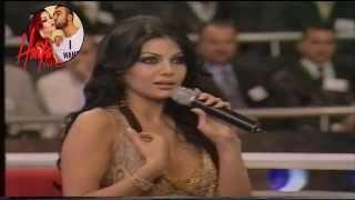 getlinkyoutube.com-Exclusive: Se3a Bi2orb el Habib With Haifa(1)HD-(حصرياً ساعة بقرب الحبيب مع ه