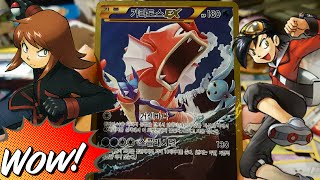 getlinkyoutube.com-천공의 분노 포켓몬 카드 게임 XY 확장팩 제 9탄 2번 박스 개봉기! 2부 우와 울트라 레어 UR EX!? Korean Breakpoint Pokemon Cards!