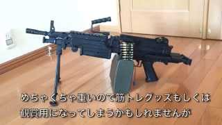 getlinkyoutube.com-G&P M249 Para GP-AEG049 レビューpart1【中華電動ガン】