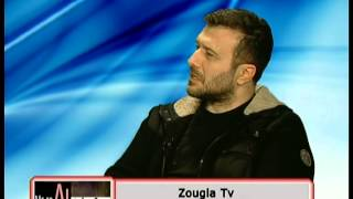 Ο Γιάννης Πλούταρχος στη Λουκίλα Καρρέρ στη Zougla Tv