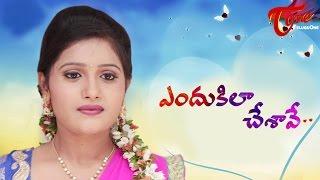 getlinkyoutube.com-Endukila Chesave | New Telugu Short Film 2016 | Directed by Subbu Bellamkonda | #TeluguShortFilms