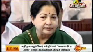 getlinkyoutube.com-Vijayakanth-Fight-TN-Assembly
